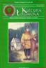 nr 27 Jesień 2002 r.